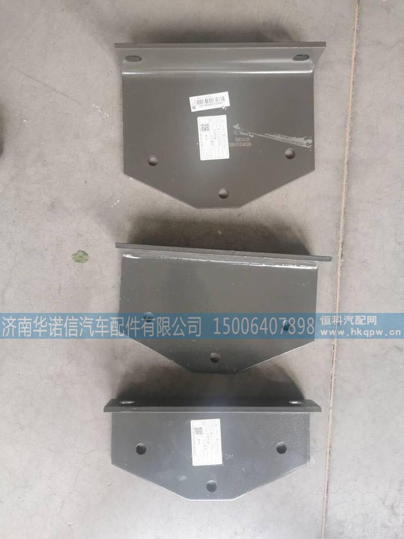 9731316016传动轴吊架支撑板/9731316016