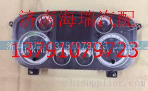 重汽豪沃A7组合仪表 /WG9918580011