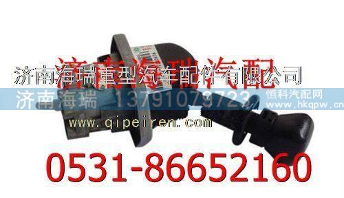 重汽金王子09款手控阀 /WG9100360001