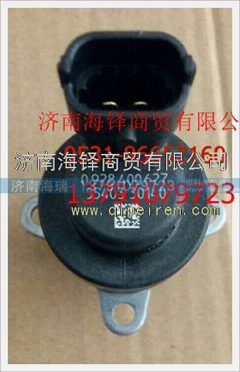 博世国三国四国五柴油电喷发动机油泵计量单元 0/928400627