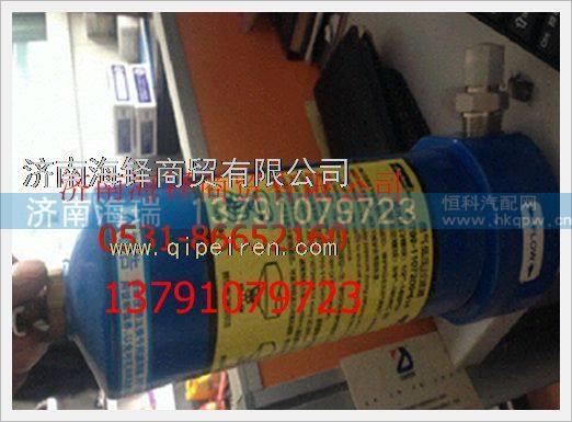 玉柴天然气发动机燃气低压过滤器 /J5700-1107200A
