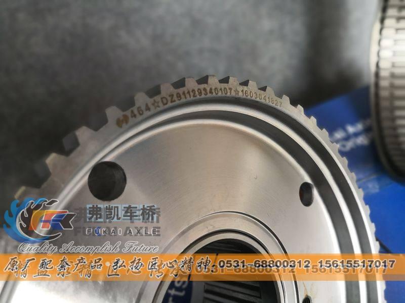轮边齿圈支架HFF2405042CK2BZ/HFF2405042CK2BZ