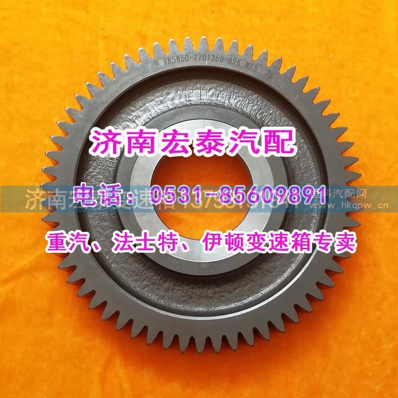 1701366-A9K宏泰