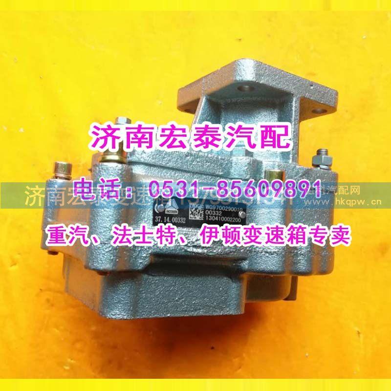 HW50(AZ220290010)宏泰
