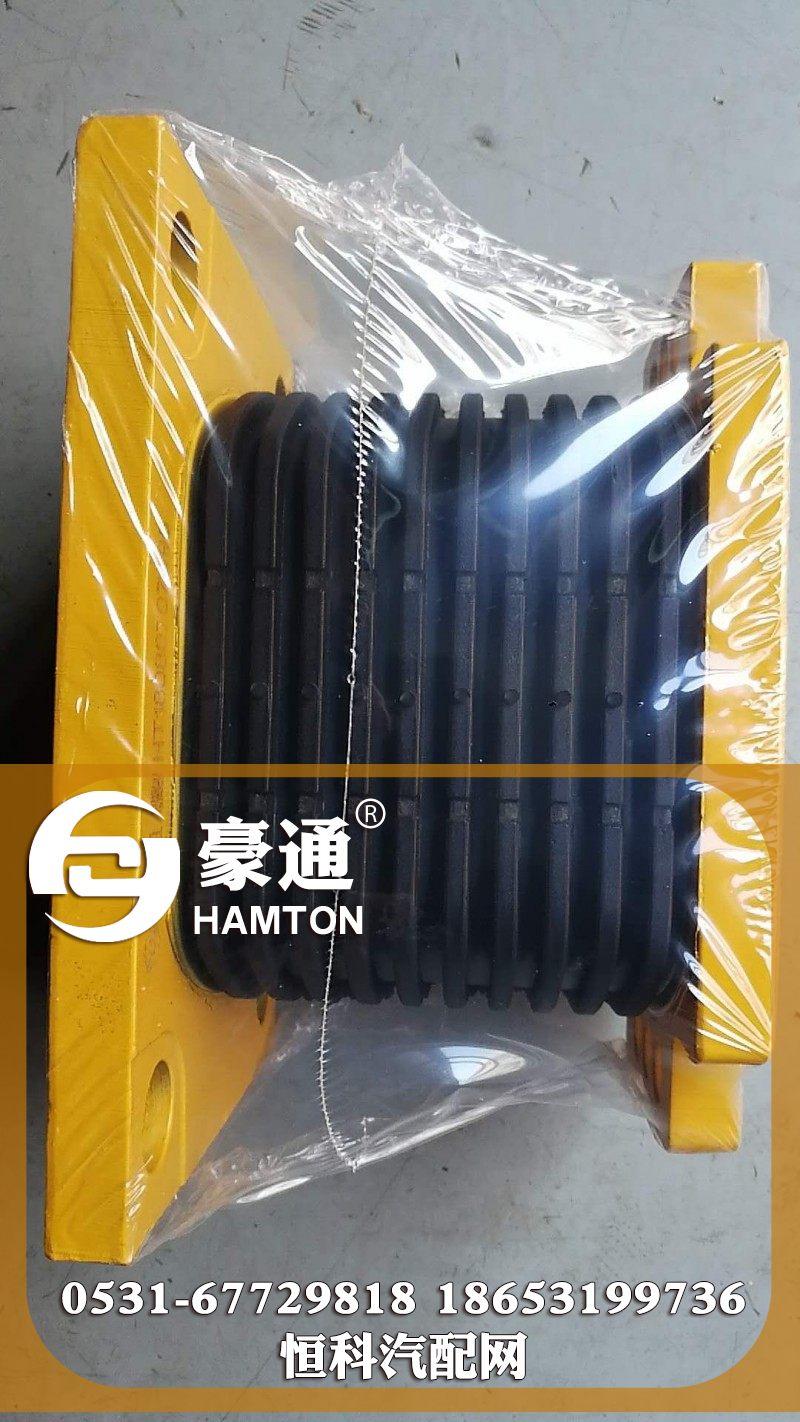 AZ9725520276橡胶支座/AZ9725520276
