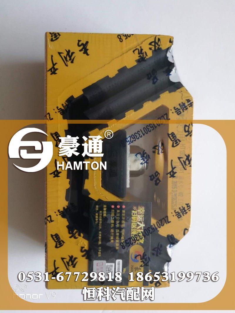 WG9100590031 橡胶后支撑/WG9100590031