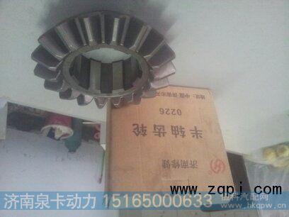 AZ9231320026