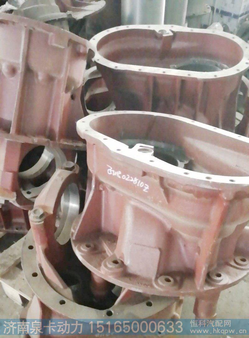 主減速器殼總成HD469-2502051/HD469-2502051