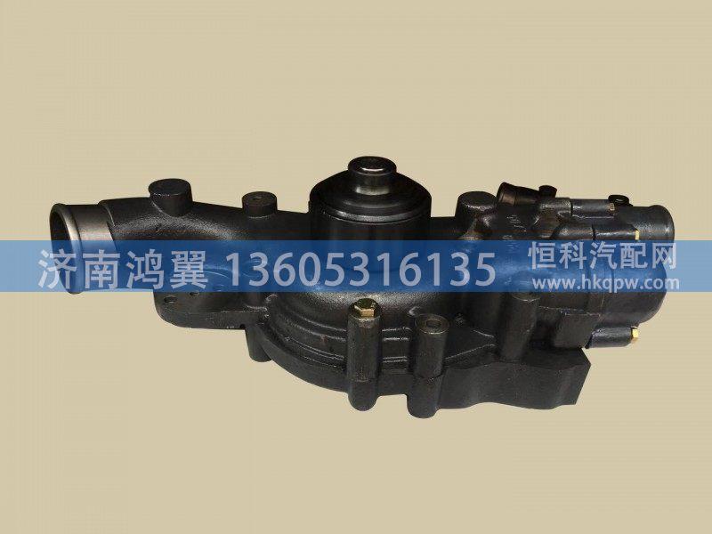 水泵总成612630060343/612630060343