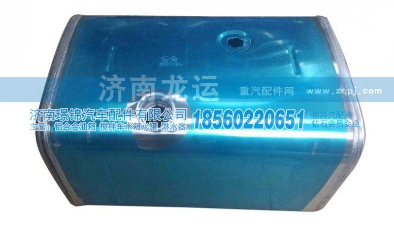 方形油箱 WG9725550030