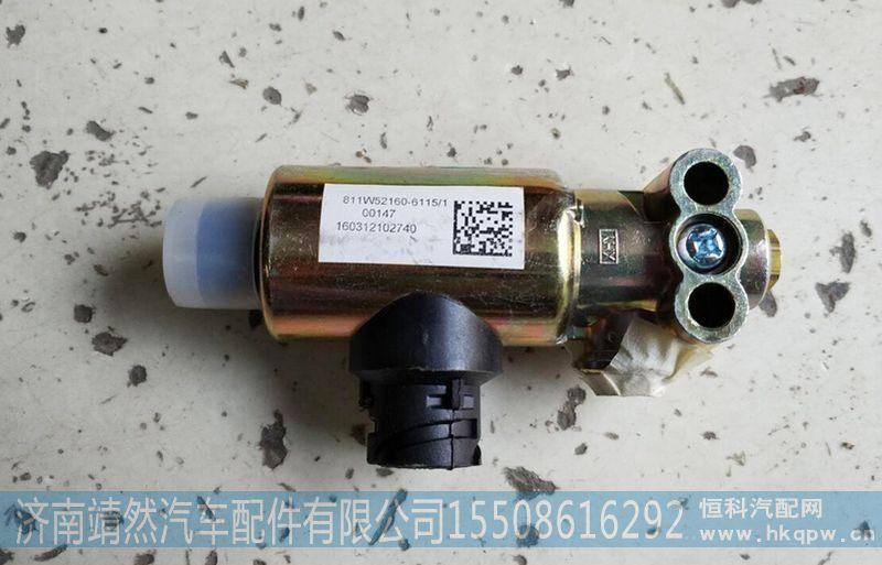 T7H原厂电磁阀811W52160-6115,,/811W52160-6115,,