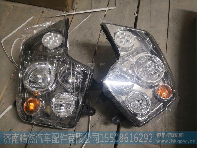 T7H左组合前照灯总成WG9925720061/WG9925720061