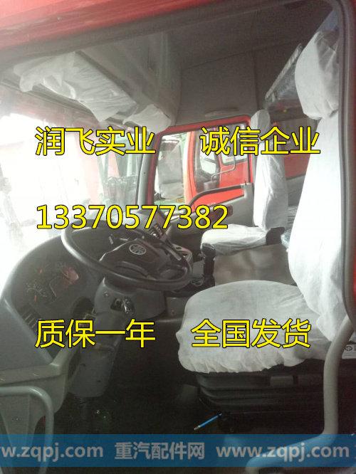 解放奥威驾驶室总成奥威驾驶室厂家/13370577382
