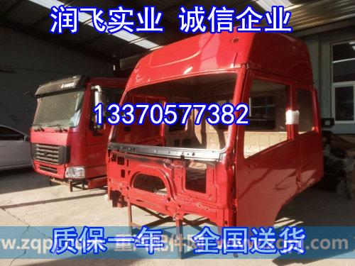 解放悍威驾驶室总成悍威驾驶室厂家原厂/13370577382