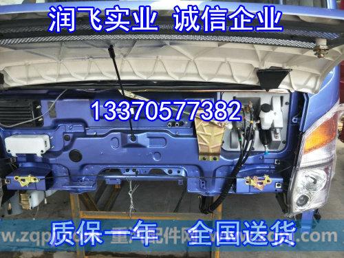 解放赛龙驾驶室总成驾驶室配件原厂/13370577382