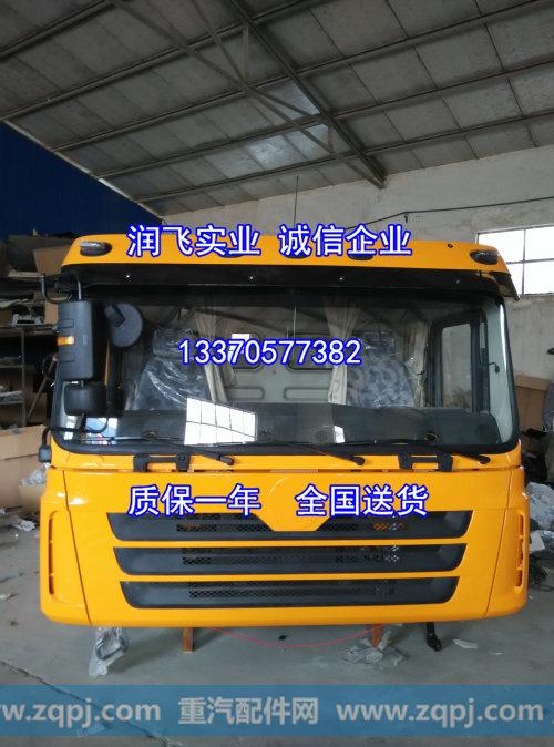 德龙F3000驾驶室总成F3000驾驶室厂家原厂/13370577382