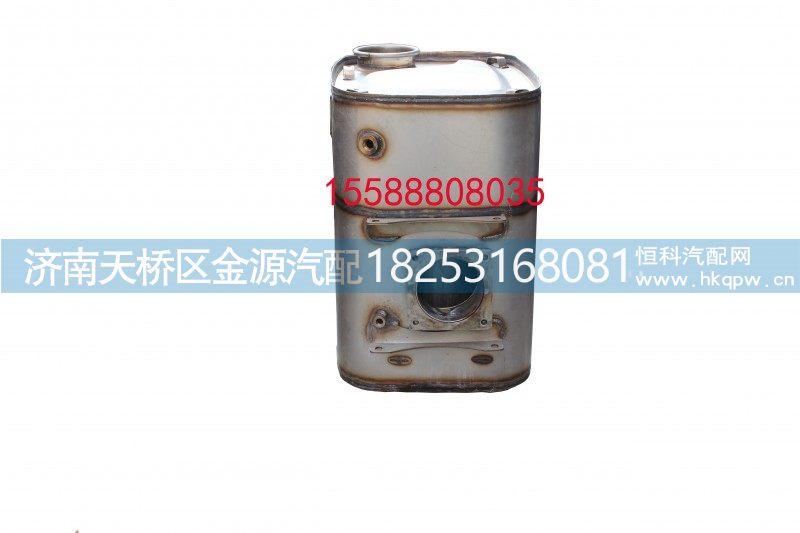 SCR12080-DL031