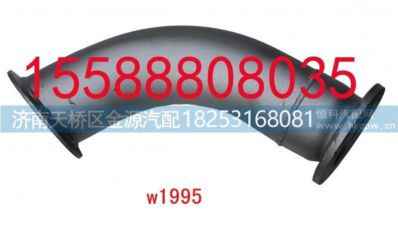 SZ954001544