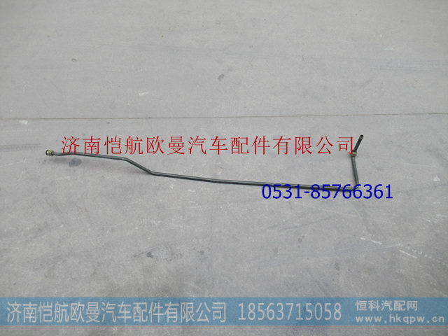 1419335680052钢管总成直通-软管/1419335680052