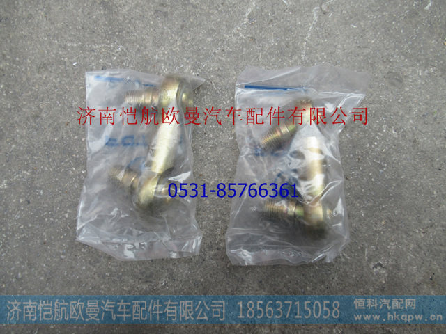 H0173260200A0-M12换档杆球头ESTM12/H0173260200A0-M12