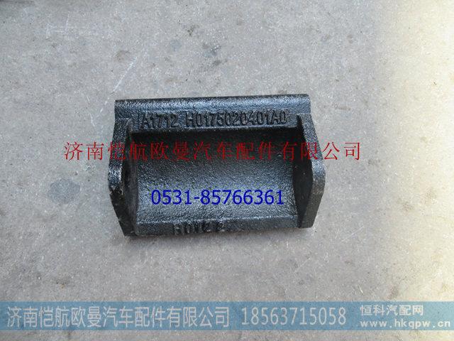 H0175020401A0原廠