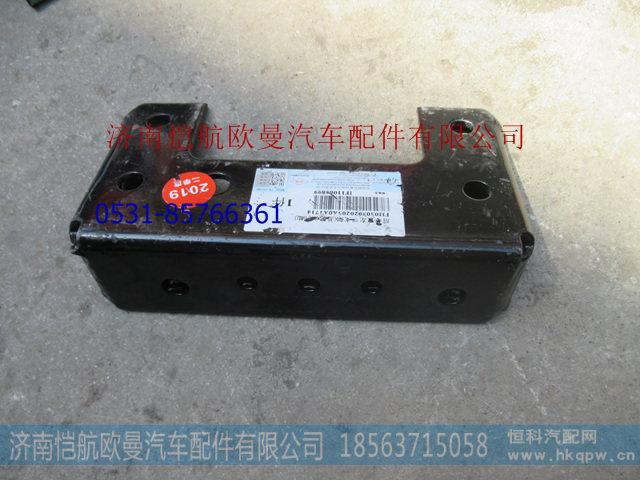 H0503020205A0原廠