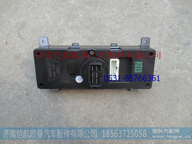 H1811030000A0原廠