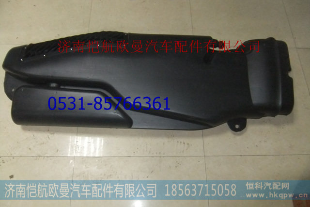 高位进气管2280/H1119102004A0