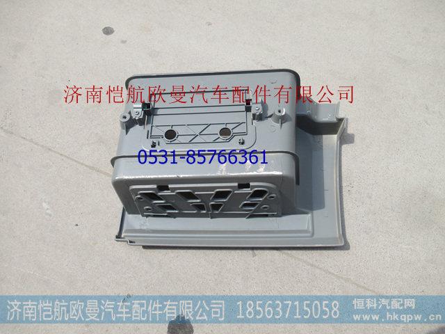 A0119脚踏板护罩年度型右下ETX/H0845010600A0