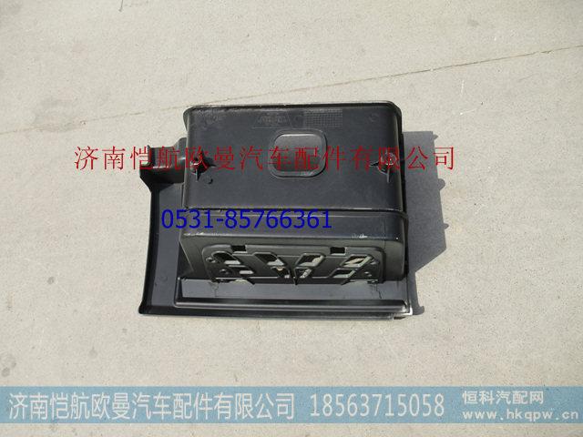 A0119脚踏板护罩年度型左下ETX/H0845010500A0