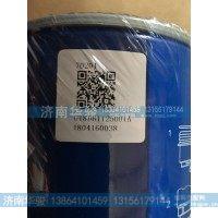 618DB1125001A 柴油粗滤器滤芯/618DB1125001A