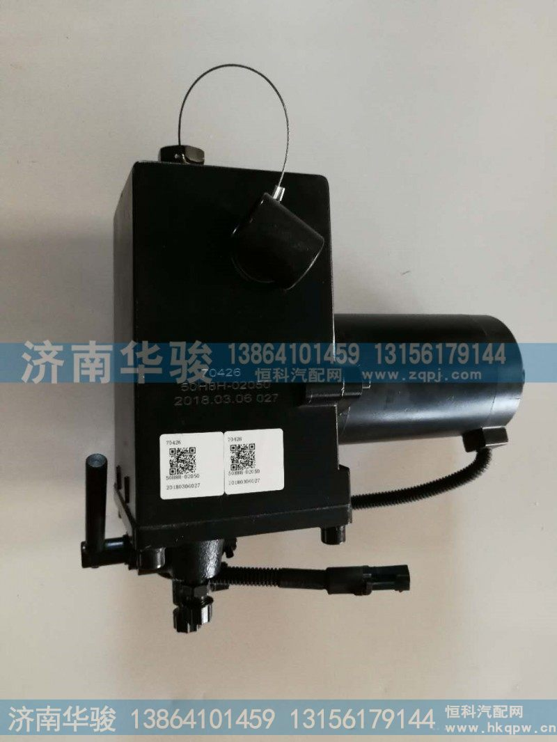 50H8H-02050 翻转油泵总成/50H8H-02050