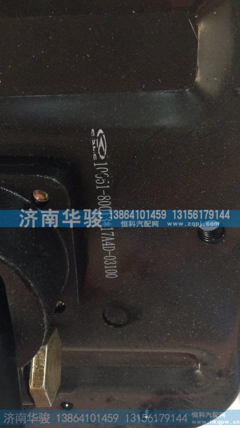 17A4D-03100华菱
