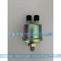 36A10E-10040 机油压力传感器(上柴)/36A10E-10040
