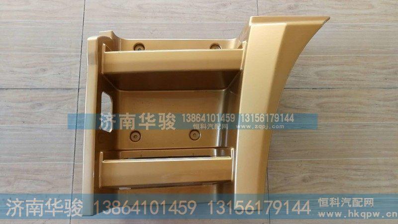 50MG-40151华菱