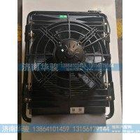 8105A-010 冷凝器总成-带干燥器/8105A-010