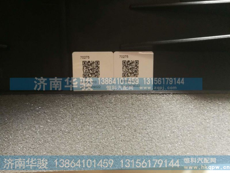 8105A-010华菱