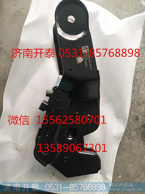 汕德卡C7H  液压锁总成810W61851-6030/810W61851-6030