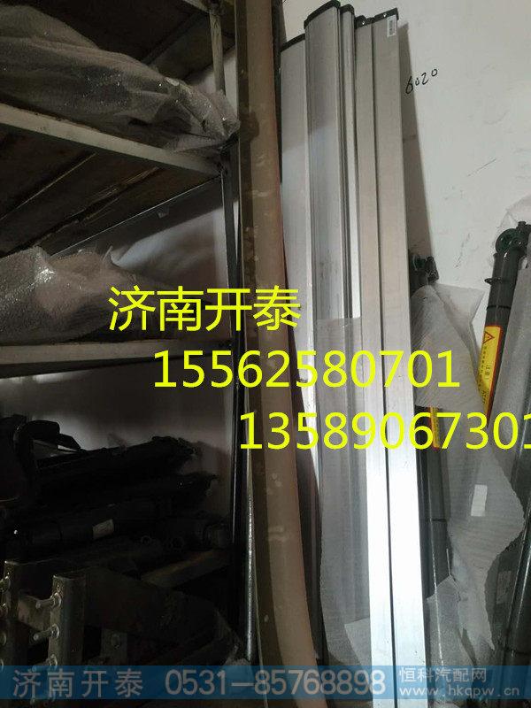汕德卡C7H   铝合金侧防护 712W41673-0064/712W41673-0064
