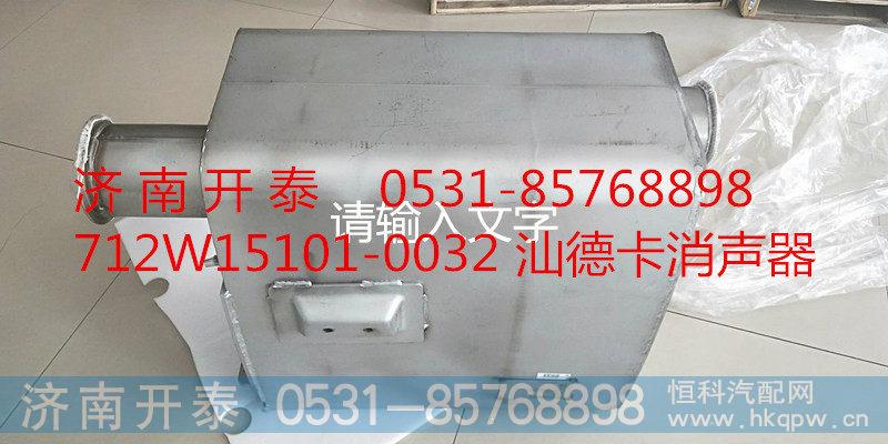 712W15101-0032