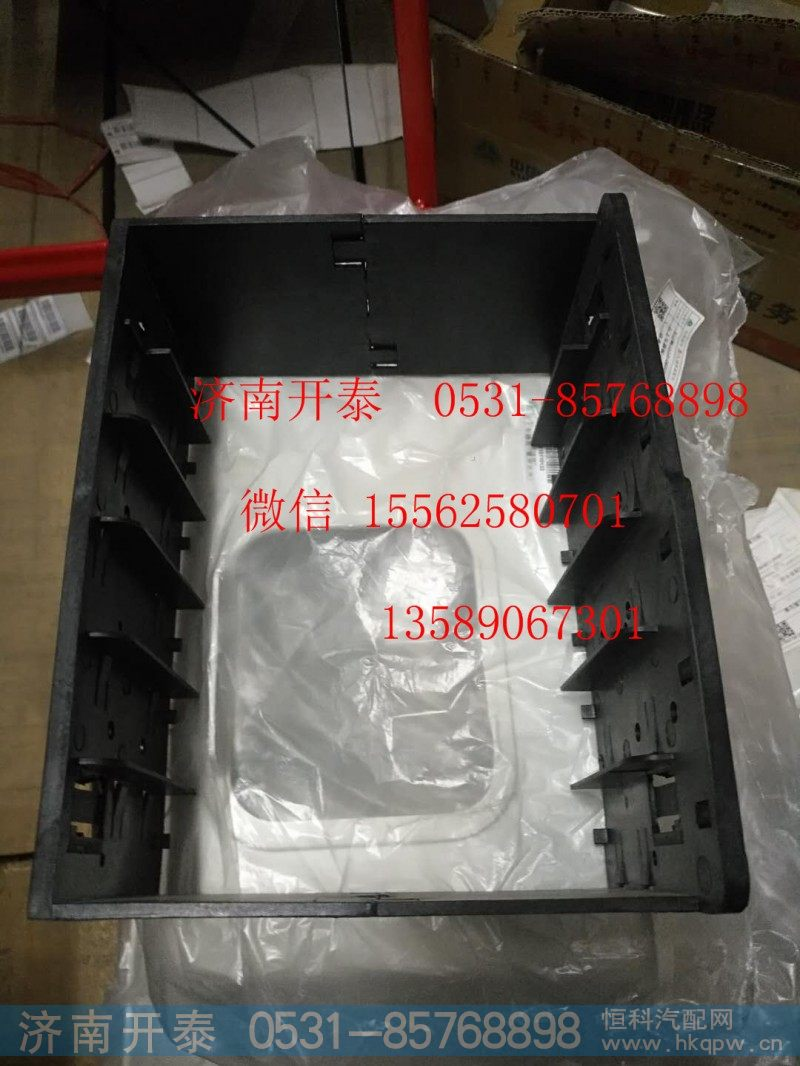 811W25441-6205  ECU安装箱/811W25441-6205