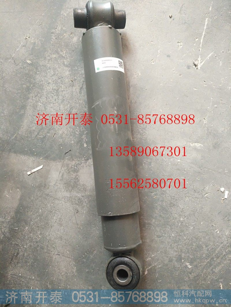 WG9925680031前桥减振器(单前桥) 汕德卡配件/WG9925680031