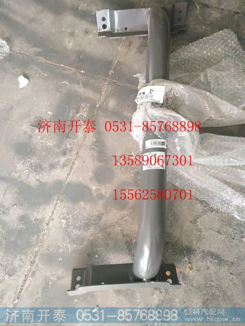 812W61540-5022右翼子板前段支架总成 汕德卡配件/812W61540-5022