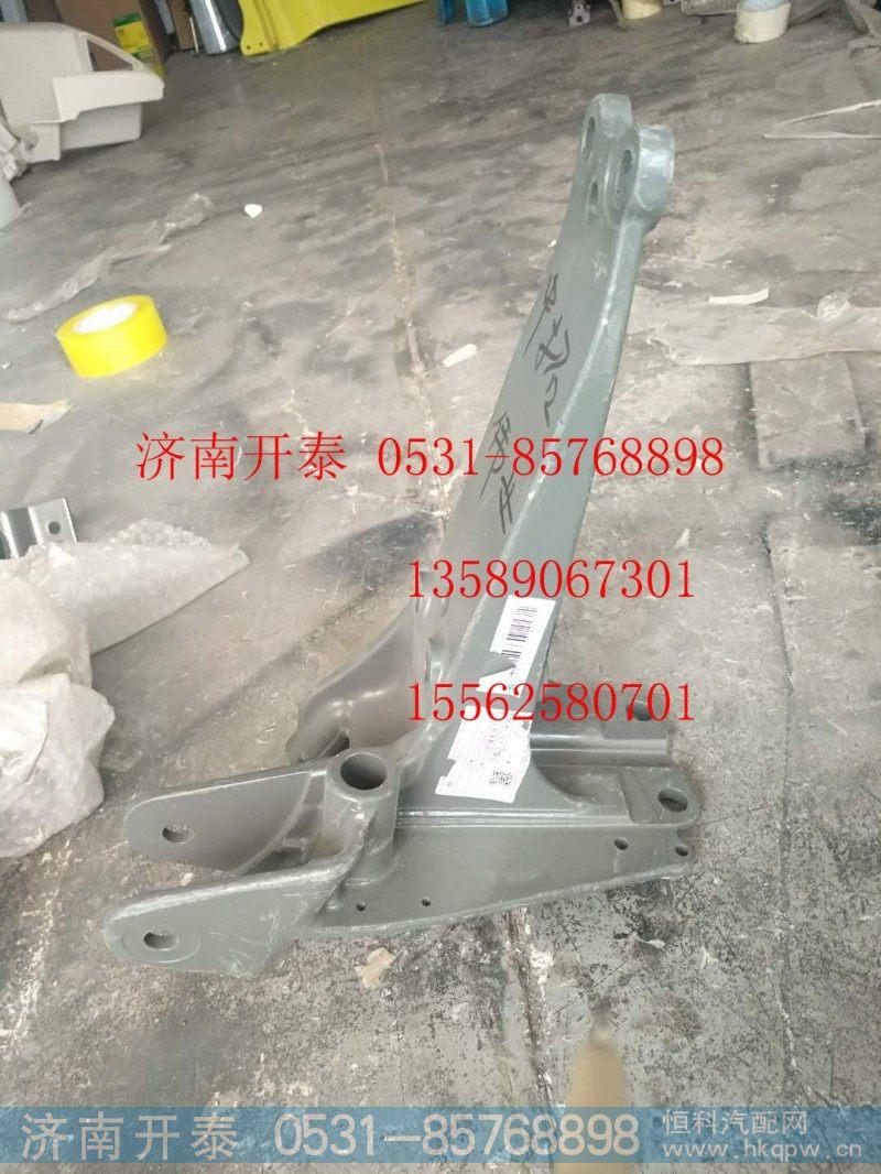 810W41720-0148驾驶室前悬减振器右上支架/810W41720-0148
