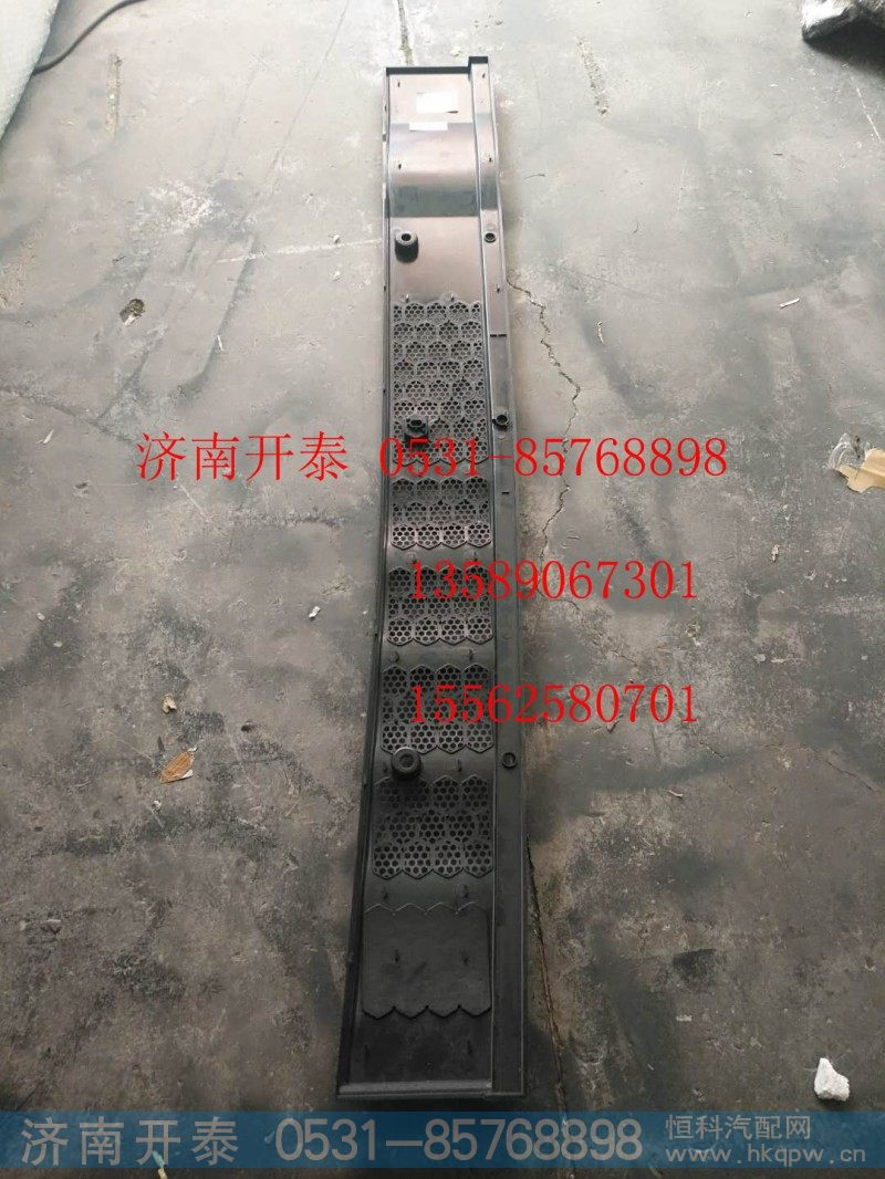 710W08201-5914饰板总成  汕德卡配件/710W08201-5914
