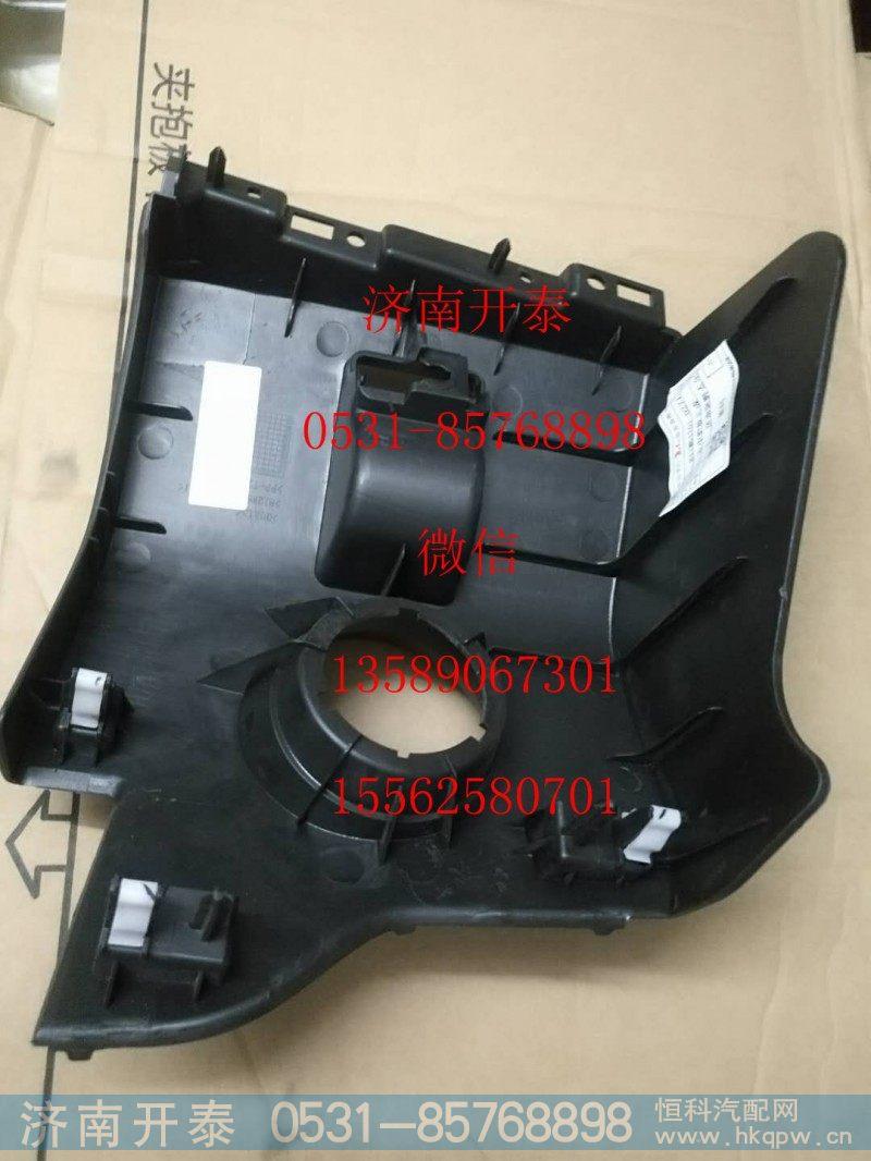 812W61701-0271左中护板总成 汕德卡配件/812W61701-0271