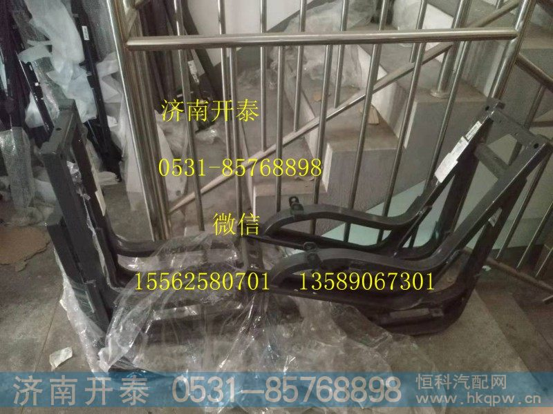 WG9925560200尿素箱支架总成 汕德卡配件/WG9925560200
