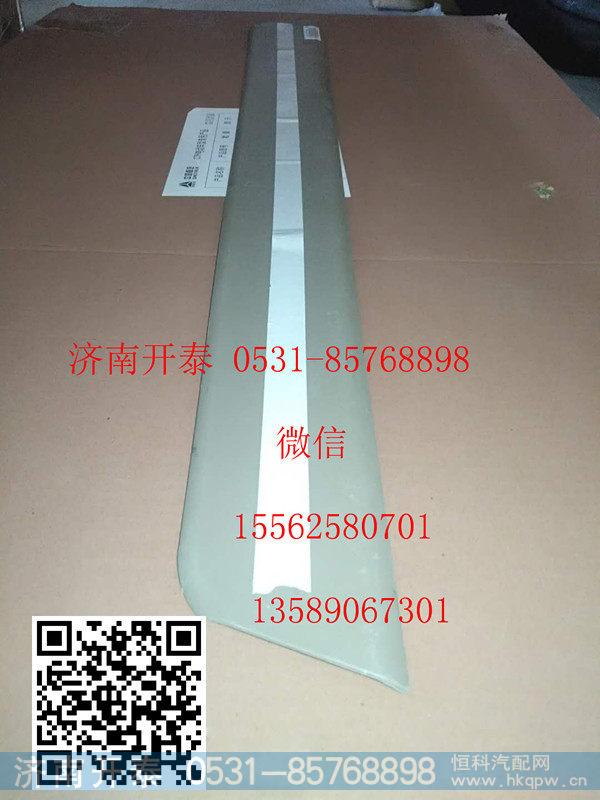 810W62930-0170右杂物盒底板 汕德卡配件/810W62930-0170
