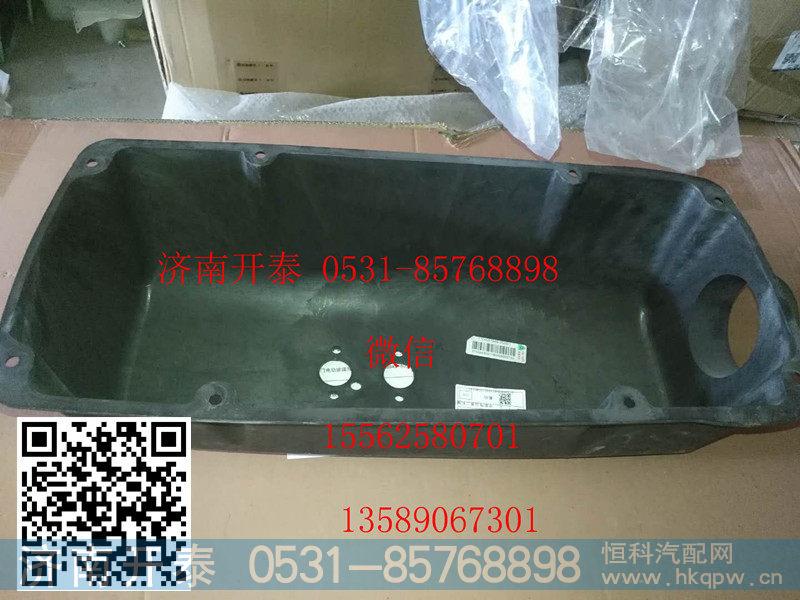 710W61949-0026加热器下盖 汕德卡配件/710W61949-0026