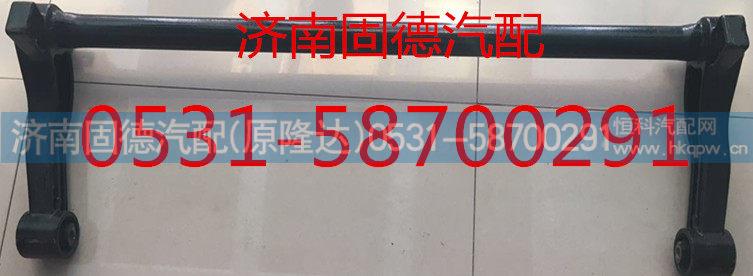 810-41715-6016GD